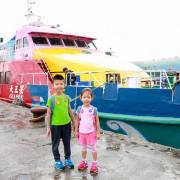 【綠島住宿】白色希臘風情的民宿。綠海城堡。兩寶的浮潛初體驗