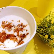 台北大盜陳-放好放滿的烏魚子奶蓋烏龍,鹹甜融合說不出的口感呀!