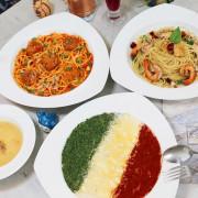 真的是義大利麵!爆濃起司奶醬義大利國旗三色麵,隱藏版現作舒芙蕾