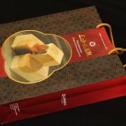[真.開箱]比鳳梨酥還厲害的! 三山烘焙坊「龍鳳酥禮盒」(做公益,幫助脊損傷友)