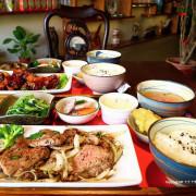 【三峽老街】集品軒古早味餐廳 三峽美食套餐簡餐咖啡下午茶