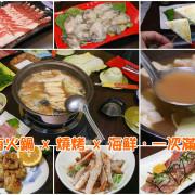 吃-前鎮。有有火鍋一次滿足饕客的胃口,日式燒烤、海鮮、火鍋通通有
