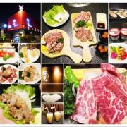 《體驗團》【南屯區】櫻兔燒肉日本料理 不用分別跑二地,想吃燒烤+日本料理來櫻兔用餐都享用的到~