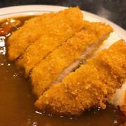 [食記] 新竹 木曾路手打麵。平實美味的日式老店。咖哩豬排飯、什錦烏龍麵!私心推薦!
