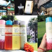 喝。台南|獨樹一格。原來喝THÉ也能很時尚。用心做一杯好茶「誠沏文創茶飲」。