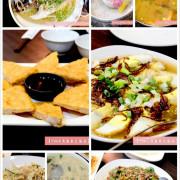 食記【永和】Halal清真泰式廚房,堅持不加味精的平價美味泰國菜,穆斯林也可輕鬆大口吃美食