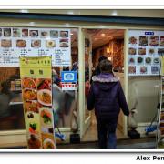 新北市-永和區-頂溪站-Halal清真泰式廚房