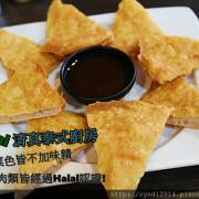 【新北永和】Halal清真泰式廚房 泰式料理 雞骨及蔬菜熬煮的高湯 每道料理都不加味精 美味又健康