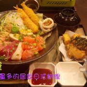【臺南Ω中西區】樂坐屋。平價且分量多的居家日式料理