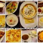 【高雄】♥帕夏土耳其料理餐廳♥正統土耳其料理.鳳山市區的異國料理.環境道地的裝潢氣氛.土耳其風味的餐點