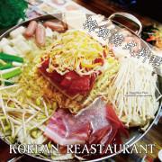 吃。台南 東區・部隊鍋・辣炒年糕「韓朝韓式料理」。