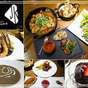 ▪ 市府捷運站美食 - JK studio 新義法料理.藏身巷弄裡的好味道.適合小酌浪漫約會的餐廳