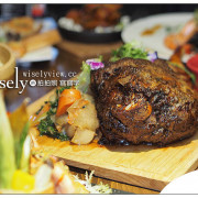 台北。JK STUDIO新義法料理:2018夏季新料理,大推迷迭香烤羊腿、頂級海陸雙響、鴨肝燉飯、羅西尼和牛菲力