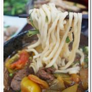 新北中和.毎日新鮮熬煮湯頭平價清爽口味麵店──中山牛肉麵中和店