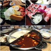 ▌新竹麻辣鍋 ▌岩漿火鍋!漢方麻辣養生藥膳,好吃的麻辣鍋、甜點(明星店)