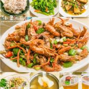 【宜蘭大同】山舍餐廳-茶餐 簡餐 合菜 快炒~平價美味在地人推薦