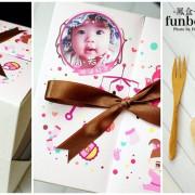 【伴手禮】鳳盒子funbox‧嚴選關廟鳳梨製成的土鳳梨酥!客製化禮盒設計,連一盒也能做!