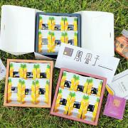 【台南中西區】鳳盒子:採用關廟三號鳳梨製作,吃的到纖維的美味鳳梨酥!可客製化外包裝,送禮自用兩相宜
