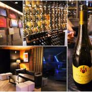 台北酒吧葡萄酒藏餐廳推薦 鈞太酒藏 品嚐各地的葡萄酒文化 享受VIP級的尊榮禮遇