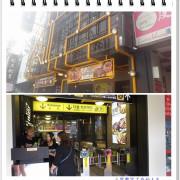 ★打啵G 起司年糕鍋(台中一中店)★牽起絲絲美味回憶