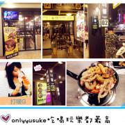 (體驗分享)♥〔打啵G起司年糕鍋台中一中店〕來自韓國地鐵主題打造風格的美味韓式料理