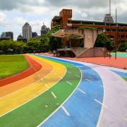 [ 台中⊙南屯]惠文國小。繽紛色系彩虹跑道。
