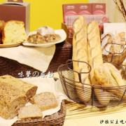 日本天然酵母麵包大師『味覺的感動』解密世界不存在的麵包
