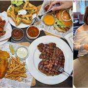 新豐邊界驛站 炭火岩烤道地美式大份量BBQ料理。一份牛排可以吃到兩個部位美味享受