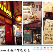 (FoOd台中)♥【朴大哥的韓式炸雞】來自韓國,外帶依舊美味,吃完會讓你想說馬西搜唷的韓式炸雞 (一中店)