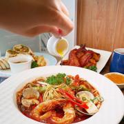 新竹義式餐廳推薦,近清華大學,餐點種類豐富還有特色口味超熱銷,麻辣鍋口味的義大利麵你有吃過嗎?-芙歐義式餐廳