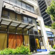 【新竹/美食】有電梯友善店家!一~二樓超大空間適合聚餐,份量大CP值高!甜PIZZA超讓人驚豔!YATS 葉子