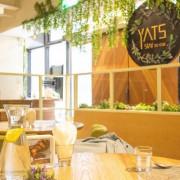 【新竹美食】YATS葉子 週末別再睡到下午 走吧!來去YATS吃豐盛的早餐