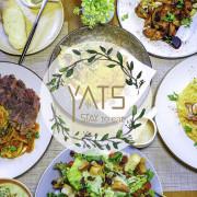 🍃YATS葉子🍃,用餐環境溫馨舒適~以天然食材做出健康少負擔的精緻義法料理!!