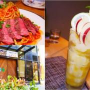 新竹美食|YATS葉子餐廳~北歐風樹屋風格的用餐環境,有種家的溫暖舒適感