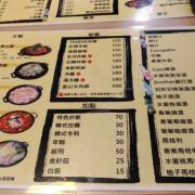 找回食物原味的感動~~忠孝敦化捷運美食~~TaeBak韓國特色料理~~