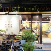 台北寵物餐廳 彼克蕾友善咖啡館食記 台大公館美食餐廳推薦 Piglet friendly cafe