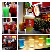 【台中 西屯】兼具視覺、美味的飲料,旋舞杯中的魔幻星空。逢甲夜市 King Juicy