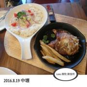 中壢 中平商圈 工業風 Lomo 樂牧.樂食所