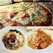 ▌新竹芎林美食 ▌Fan&House手工窯烤柴燒披薩!草皮/袋鼠/PIZZA/親子(菜單)