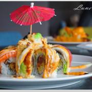 竹北美食|Sushi Vogue 壽司窩紐約·新和食 你看過火山卷大迸發? 你知道搖滾蝦在起司搖籃裡的歡樂指數?你知道新美式融合了那些國家料理特色? 你知道新北最有名的炸冰在哪? 你不能錯過這篇-竹北