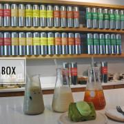 食記 ▏【雲林斗六】TEA BOX 旅人洋行-來自各國好茶 享受平價奢華
