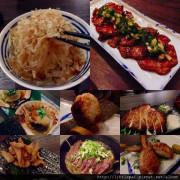 [台北 x 板橋 x 美食] 長居 手作料理酒場//滿滿日本味居酒屋/鹽蔥牛舌/鮭魚飯糰/柚子酒/好吃好喝好氣氛!