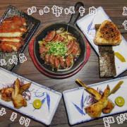 【食記∥板橋】長居 手作料理酒場 捷運板橋站_起司鱈魚堡給你不一樣的日式創意滋味_翼板牛肉粉嫩雙頰滋滋作響