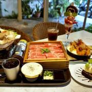 ★台南中西區★【熨斗目花珈琲珈哩cafe WUDAO】來頓穿越時空的美味。