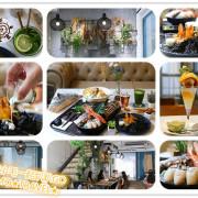 台南美食-熨斗目花珈琲珈哩 老宅裡的網美丨文青咖啡店 質感美味料理澎湃上桌
