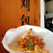 【台中】多種口味的刈包-櫻花蝦起司薯刈包好吃再盛橋刈包