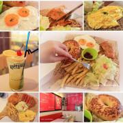 『高雄。豬里燒健康纖食』~早午餐/特調氣泡飲/瘦身餐