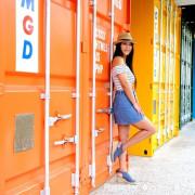 【台中。西屯區】中部打卡拍照新亮點!『僑光科大七彩貨櫃屋』糖果般色彩超夢幻,女孩兒拍照寫真好去處!