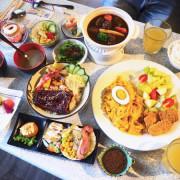 樂涼休閒園藝咖啡餐廳,南投老字號餐飲店~