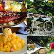 【南投│美食】南投市庭園造景餐廳,在地人推薦冰菓室,庭園設計適合親子一日遊。樂涼休閒園藝咖啡餐廳